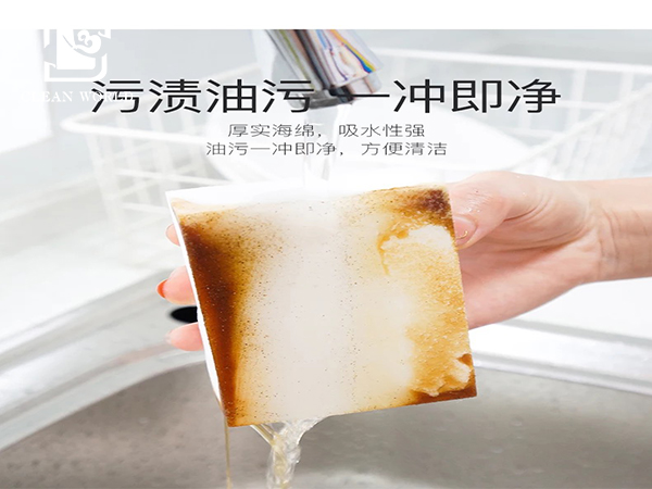melamine foam sponge for cleaning