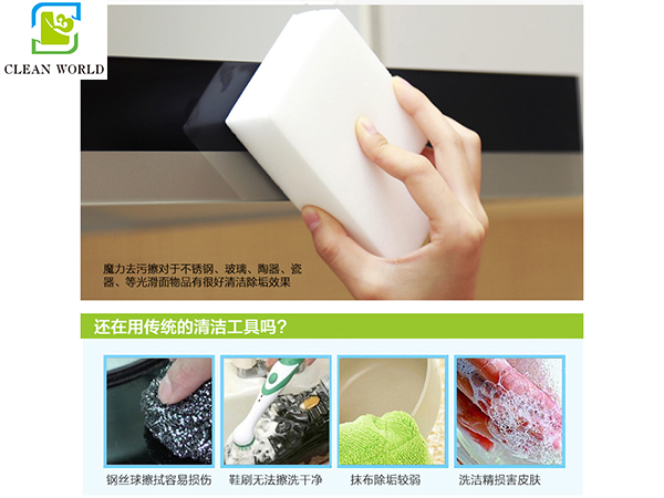 melamine foam sponge for glass utensils